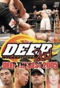DVD DEEP THE BEST 2005