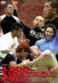 DVD ADCC ASIA TRIAL 2013 3枚組