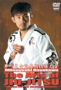 DVD 早川光由 The Arts of Jiu-Jitsu