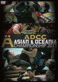 DVD ADCC ASIAN & OCEANIA CHAMPIONSHIP 2015 3枚組