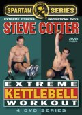DVD Steve Cotter Extreme KETTLEBELL Workout 4枚組